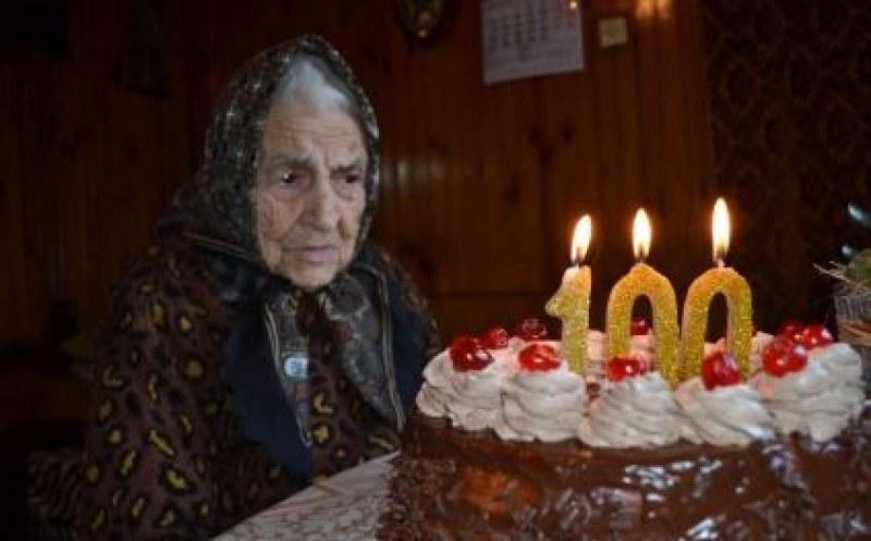 Родена във вече изчезнало село, баба Роза чукна 100