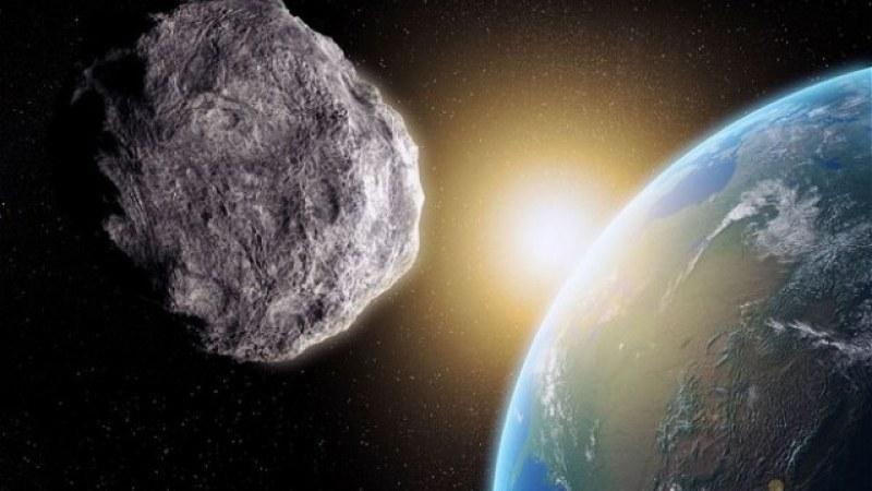 Голям астероид приближава към Земята
