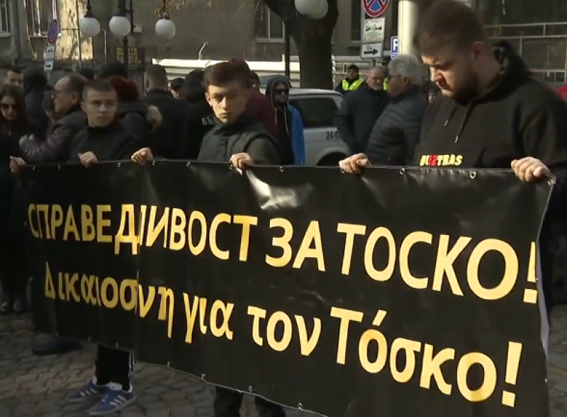 Стотици бултраси се събраха пред посолството на Гърция в София! ВИДЕО