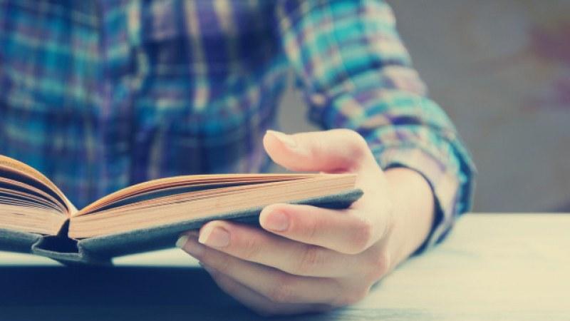 Тревожно: 26% от българските ученици не отварят книга