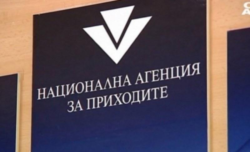 Докато не постигнеш консенсус с всички, Наредба Н-18 на НАП няма да съществува!, отсече Борисов