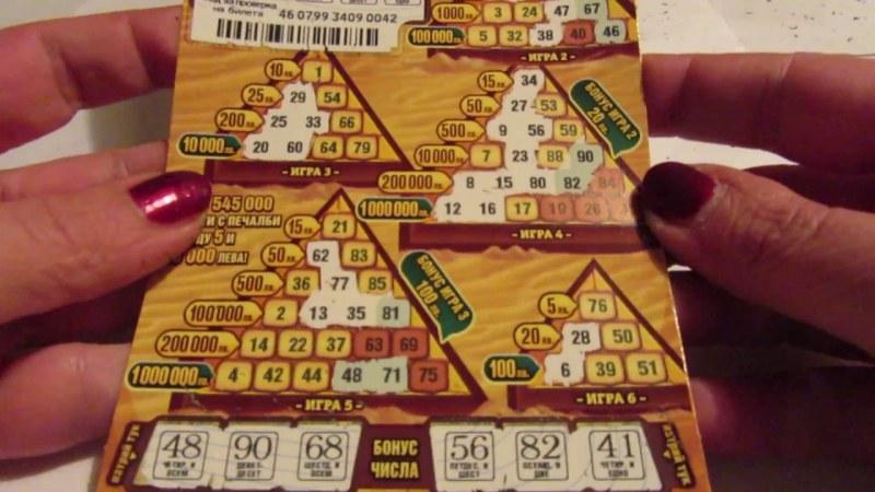 Промените в хазарта: И търговци, и спечелили горят! Кой печели?