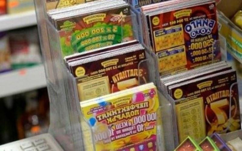 Лотарийна криза: Търговци търсят помощ от държавата, искат да си върнат вложените пари