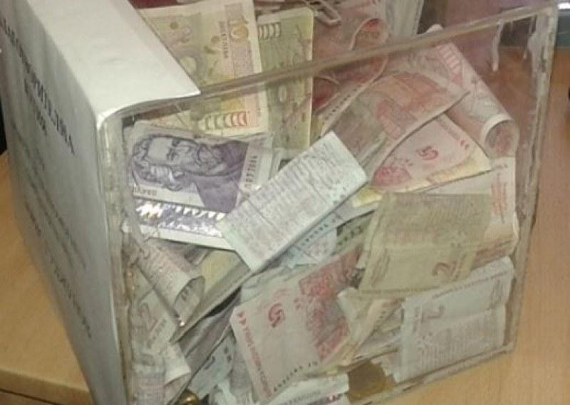 Поредна кражба от кутии за дарения, събирани за онкоболен мъж