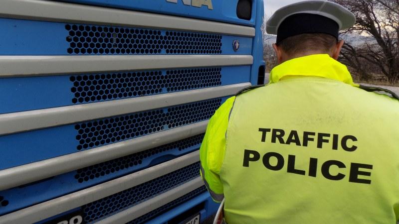 След акцията: 3200 камиона в нарушение, 40 директно спрени от движение