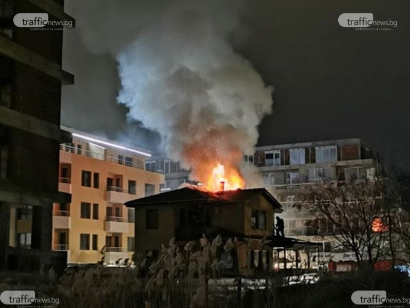 Къща пламна в Пловдив, пожарникари са на мястото!