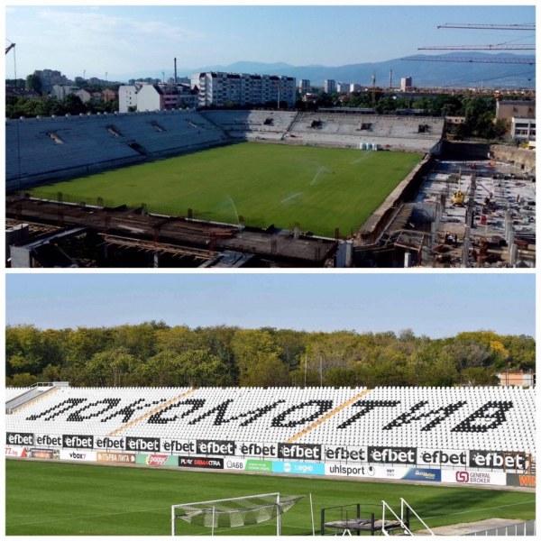 Правителството отпуска 35 млн. лева на Пловдив за стадиони! Къде отиват парите?