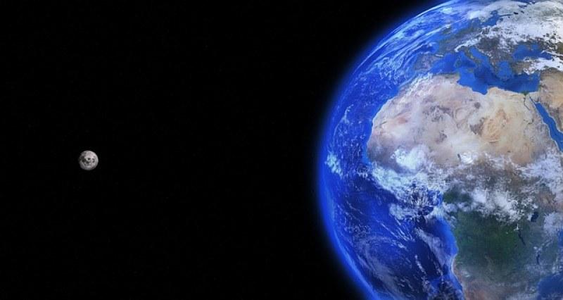 Земята вече има още една луна