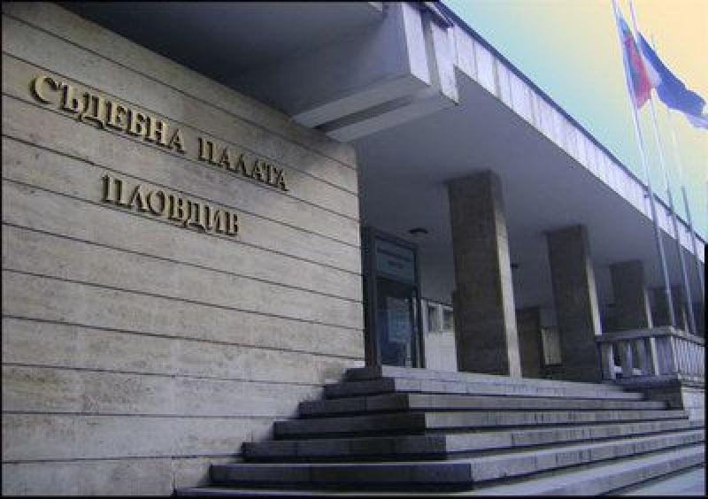 Апелативният съд в Пловдив ще гледа само мерки за неотклонение
