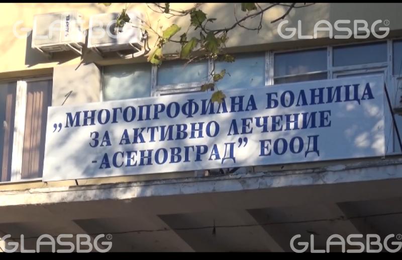 3-годишното дете от Асеновград е убито от