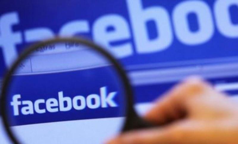 Разследват Facebook администратор, разпространявал фалшиви сведения за COVID-19