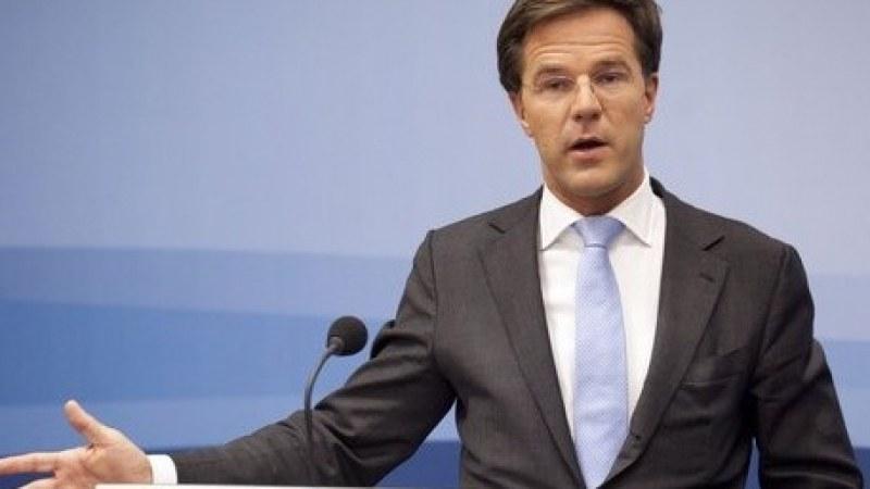 Нидерландия избра! Групов имунитет срещу коронавируса!