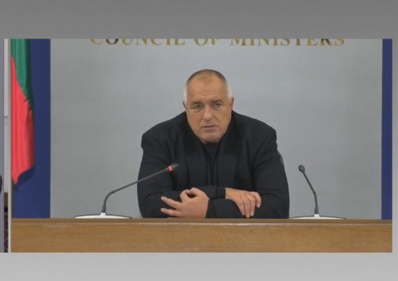НА ЖИВО: Борисов с изявление след заседание на Европейския съвет
