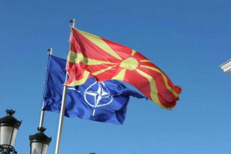 Северна Македония вече е в НАТО