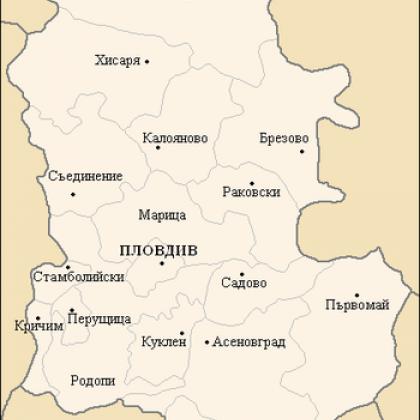 Обмислят по-строги мерки за общините в Пловдивско