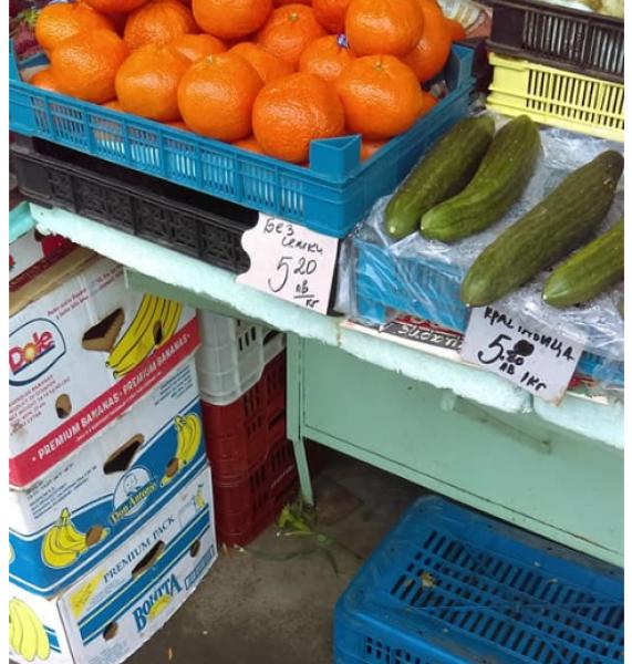 Цените скочиха! В Пловдив направо