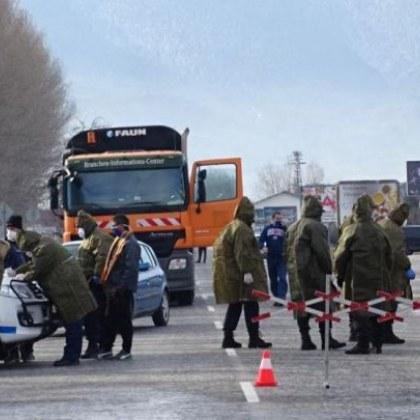 Лекари в Банско си мълчали за 50 души със симптоми!