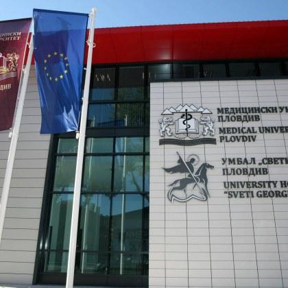 Студенти от Медицинския университет изригнаха и поискаха извинение