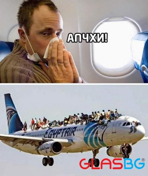 Новите шеги, които могат да ви разплачат от смях