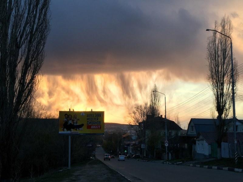 Невидим дъжд падна върху руски град