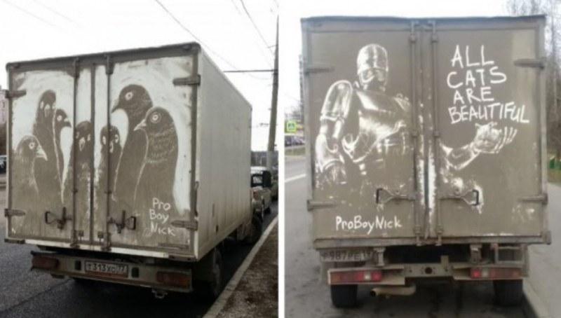 Превръщат мръсни камиони в изкуство СНИМКИ