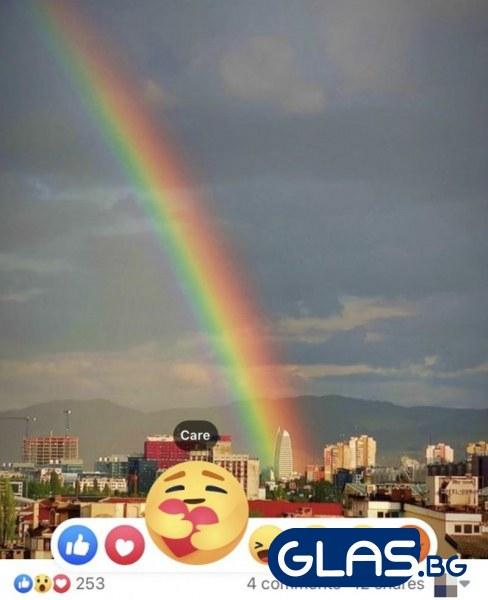 Нова емотиконка във Facebook показва чувства