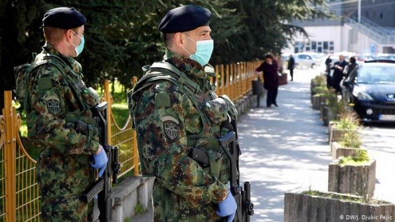 Сърбия отменя извънредното положение