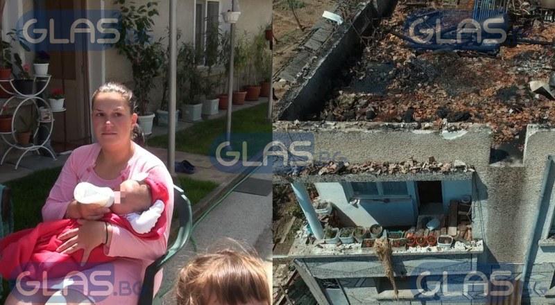 Младо семейство с бебе остана на улицата заради пожар в Калофер СНИМКИ