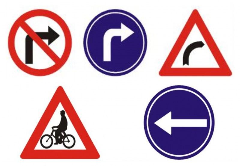Знаете ли за какво служат тези знаци?