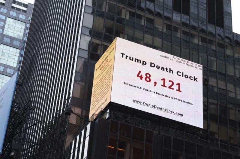 """Появи се """"Часовник на смъртта на Тръмп"""