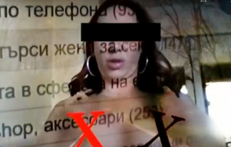 Новите проститутки - 10 мин. за 25 лв. ВИДЕО