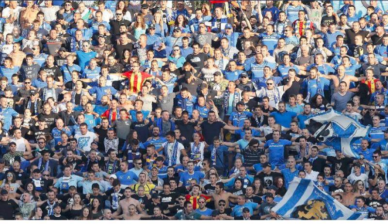 Феновете на Левски събраха четвърт милион за 6 дни! Ще спасят ли клуба?