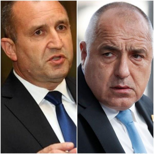Борисов за Радев: Това държавен глава ли е? ВИДЕО