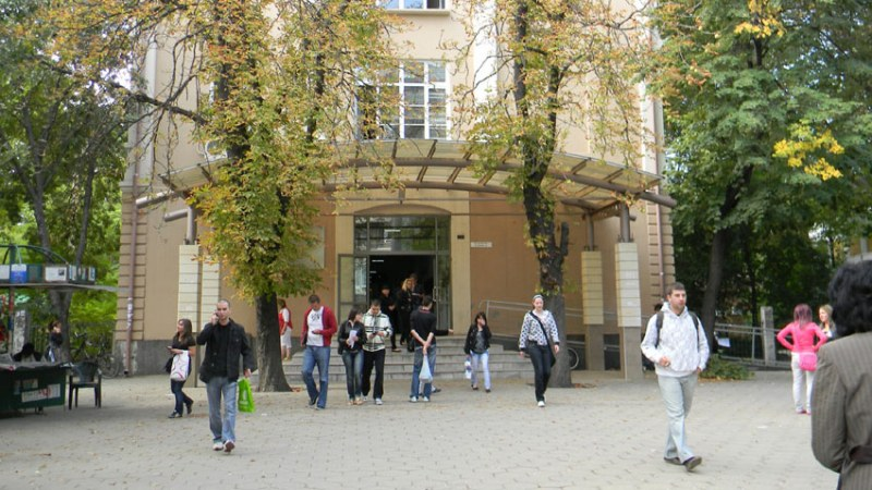 Как ще се кандидатства по специалността Право в Пловдивския университет?