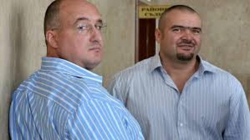Насрочиха делото за отнемане на престъпно придобито имущество от братя Галеви
