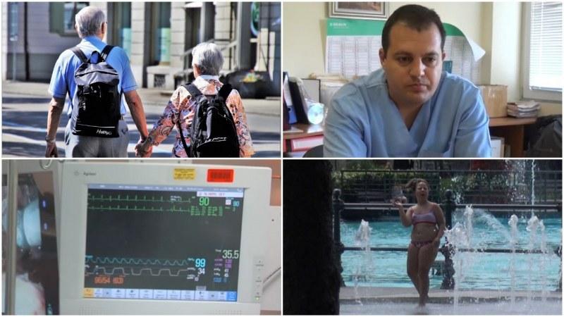 Известен кардиолог разкри опасността от горещините
