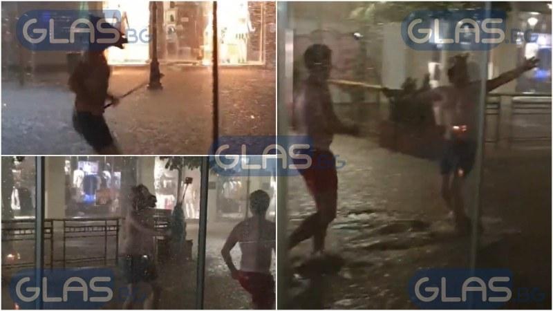 Голи младежи изтрещяха по време на потопа в София ВИДЕО