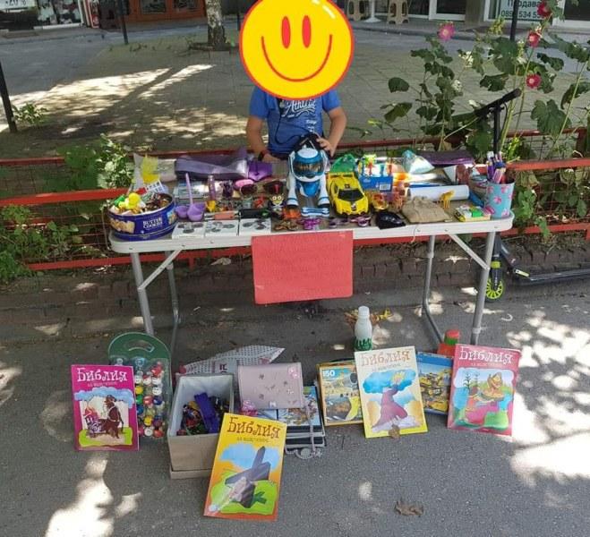 Пловдивчанче отвори сергийка - продава играчките си! Защо? СНИМКА