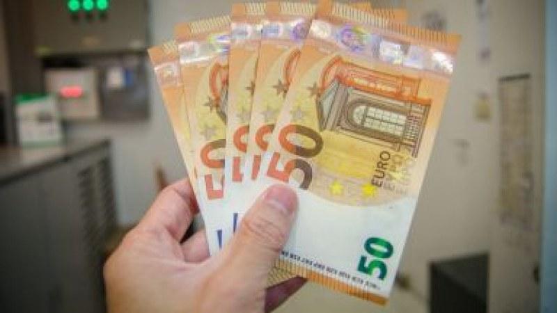 Еврокомисар прогнозира края на еврото!