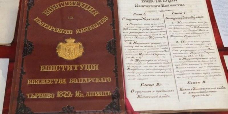 Конституцията на България с рожден ден! Знаят ли я политиците?