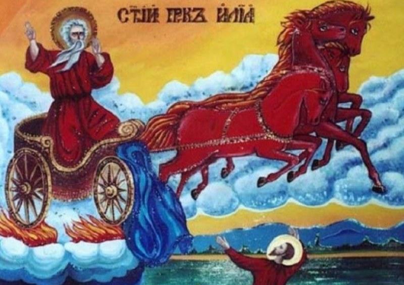 Хиляди българи празнуват имен днес!