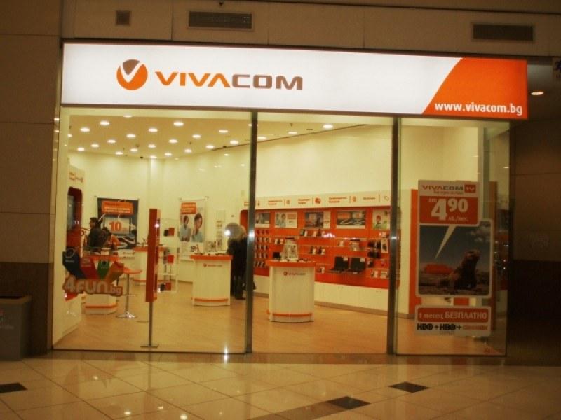 Vivacom има нов собственик