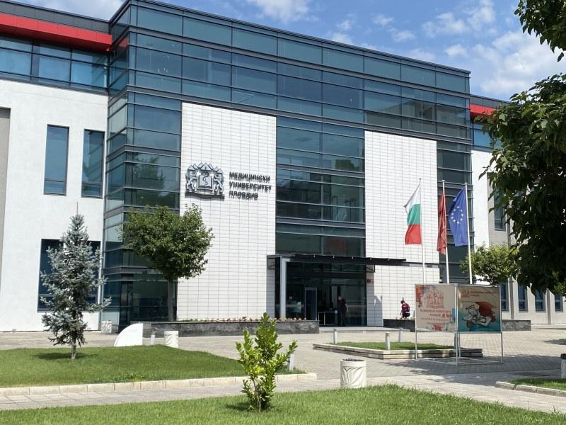 Безпрецедентни грижи за докторантите в МУ – Пловдив