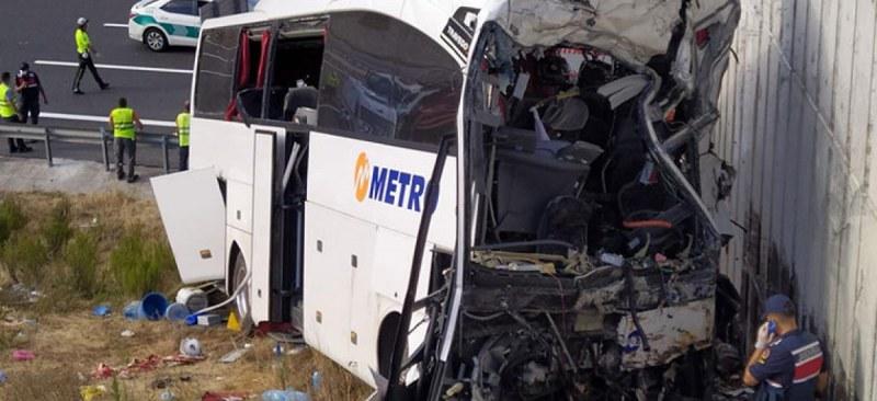 Автобус с туристи – катастрофира. Има пет жертви и 25 ранени