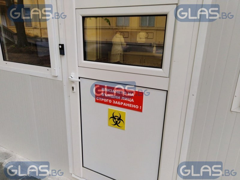 Нова PCR лаборатория разкриват в Пловдив, тестват и без симптоми