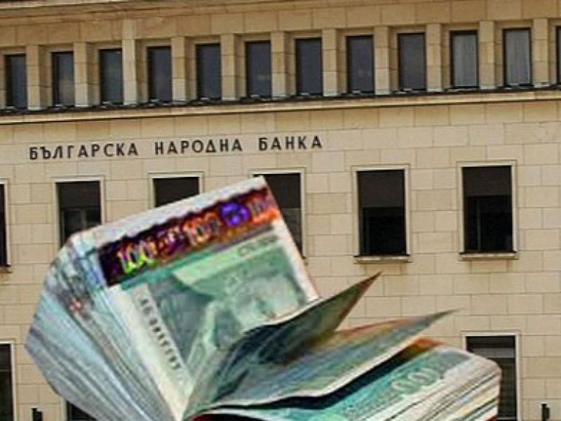 Фирмените депозити вече се таксуват с отрицателни стойности