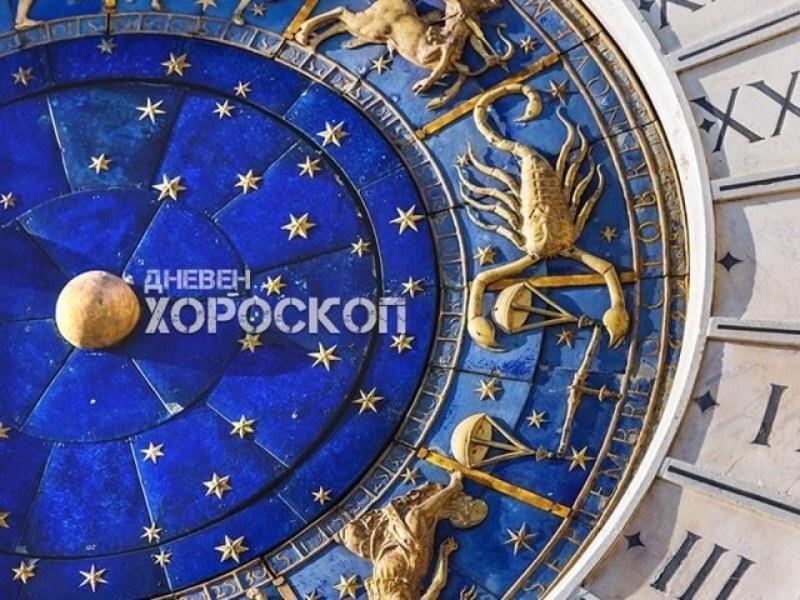 Хороскоп за 21 септември: Печеливша сделка очаква Овните!