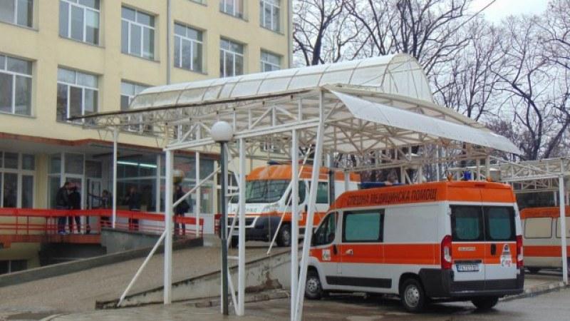 Две жени са починали от COVID-19 в Пазарджик и региона