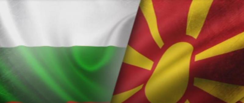 Ще анулираме всяко предложение на България за езика и за Гоце Делчев
