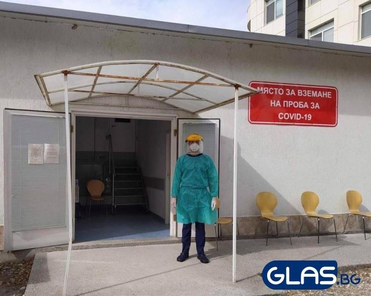 Разкриват нови 182 легла за Ковид-19 в Пловдивско